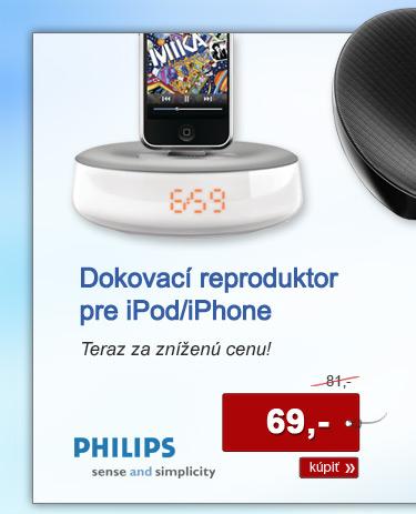 Philips DS1100