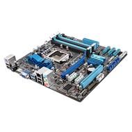 ASUS P7H55-M/USB3 - Základní deska