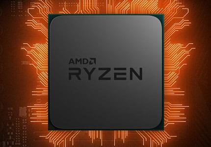Čip AMD Ryzen 3000