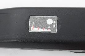 Elektrokolo, baterie