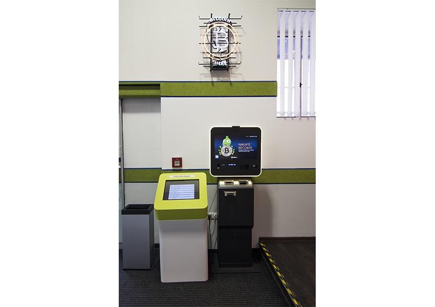 bitcoin ATM, Jak koupit bitcoin?; Alza