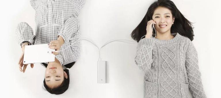 Xiaomi Power Bank 16 000 – externí baterie
