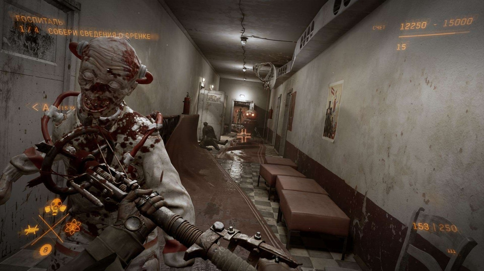 Atomic Heart; gameplay: experiment