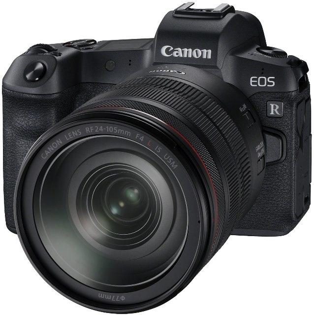 Canon EOS R objektiv