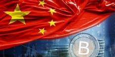 https://cdn.alza.cz/Foto/ImgGalery/Image/china-blockchain_1.jpg