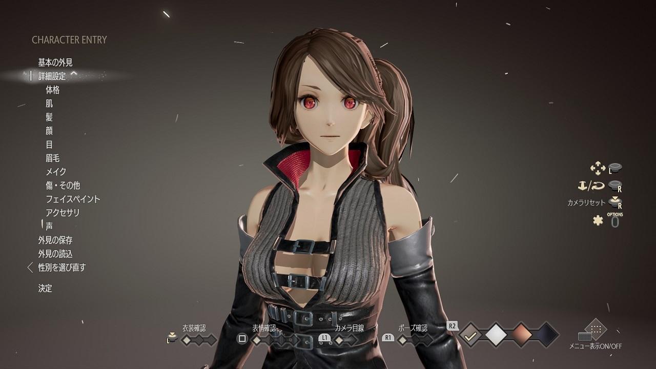 code vein character customization