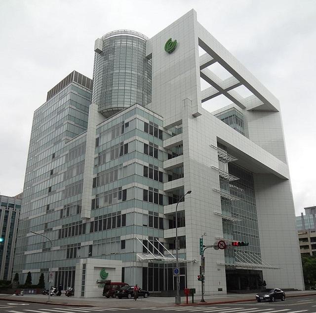 Compal Eletronics - sídlo v Tchaj-pej na Tchaj-wanu