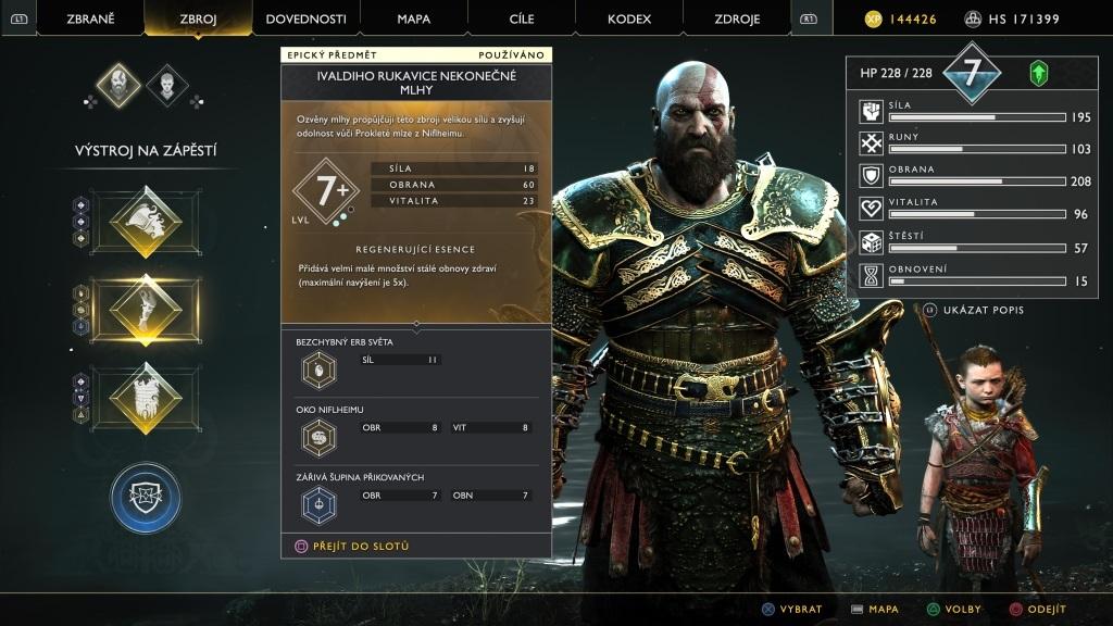 God of War; Gameplay: zbroj