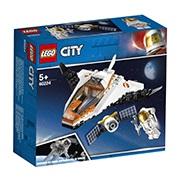 LEGO Družice