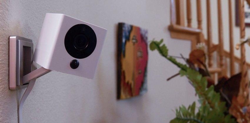 Kamera iSmartAlarm