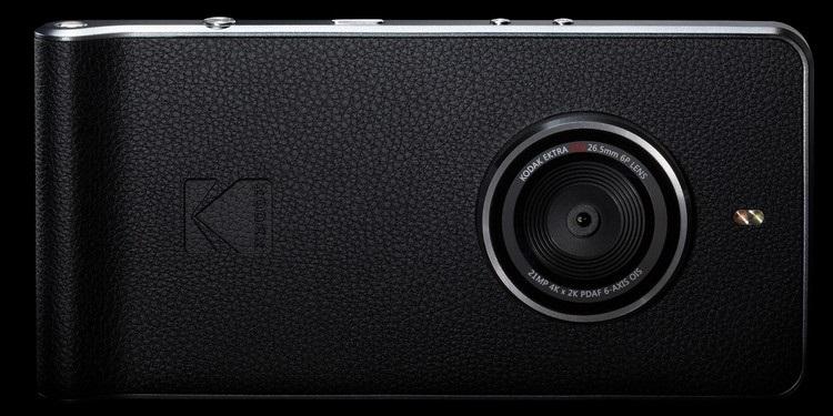 Kodak Ektra - pohled zepředu