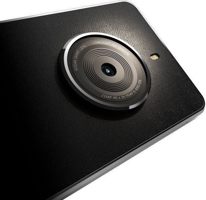 Kodak Ektra - fotoaparát