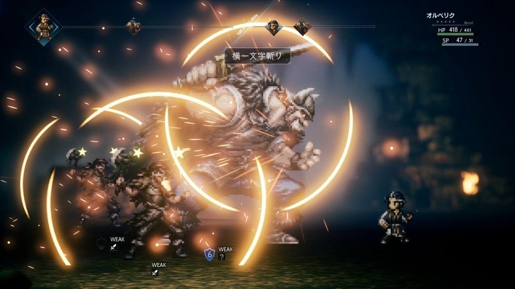 Nejlepší hry; Octopath Traveler; screenshot: boss