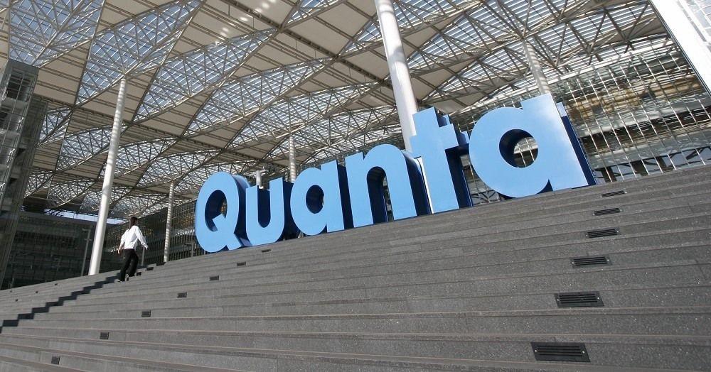 Hlavní sídlo společnosti Quanta Computer