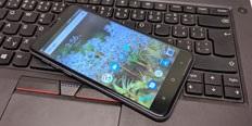 Umax P55 LTE Pro (rychlé představení)