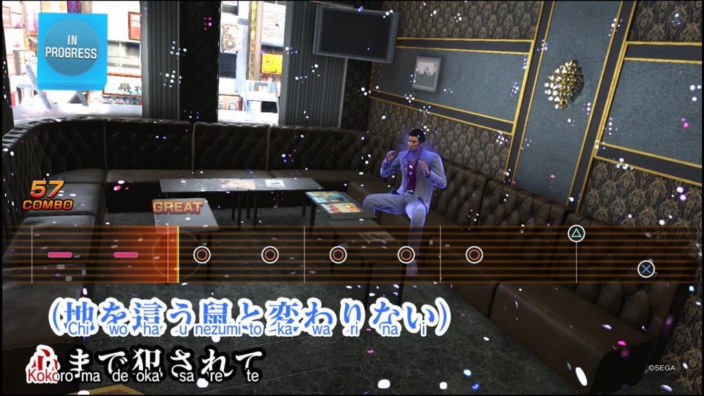 Yakuza 6: The Song of Life; Gameplay: karaoke