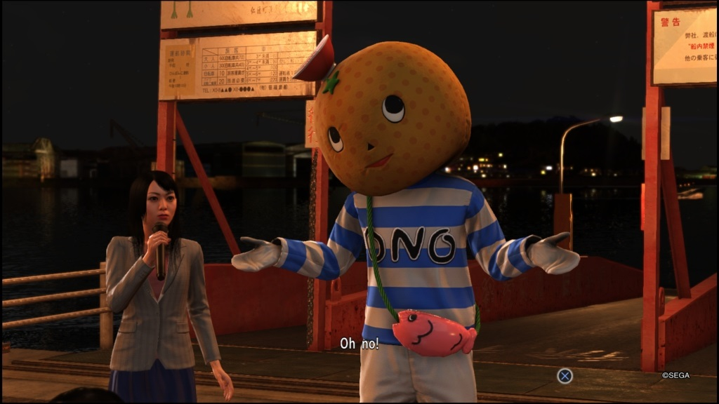 Yakuza 6: The Song of Life; Gameplay: side quest