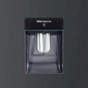 Integrovaný dávkovač vody