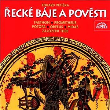 Řecké báje a pověsti