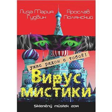 Virus Mystici - Elektronická kniha