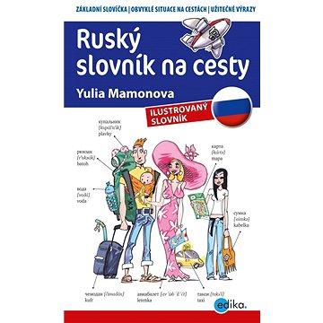 Ruský slovník na cesty - Elektronická kniha