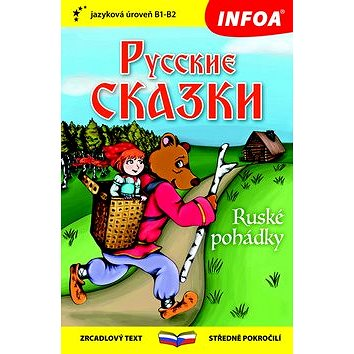 Ruské pohádky/Russkie skazki: Zrcadlový text, středně pokročilí - Kniha