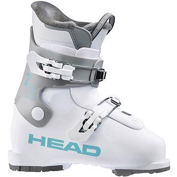 Head Z 2 white/gray vel. 35 EU / 225 mm - Lyžařské boty