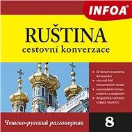 Ruština - cestovní konverzace - Audiokniha MP3