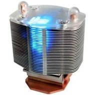 Cooler Master BlueIce II RT-UCL-L4U1 - aktivní chladič s HeatPipe na chipset - Chladič