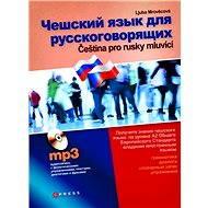 Čeština pro Rusy - Elektronická kniha
