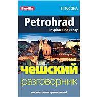 Petrohrad + česko-ruská konverzace za výhodnou cenu - Elektronická kniha