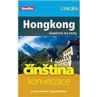 Singapur + česko-čínská konverzace za výhodnou cenu - Elektronická kniha