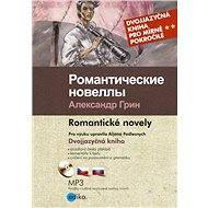 Romantické novely - Elektronická kniha