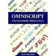 Omniscript - Elektronická kniha