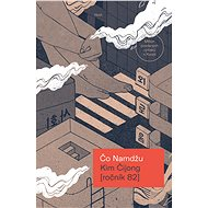 Kim Čijong — ročník 82 - Elektronická kniha