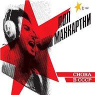 McCartney Paul: Choba B CCCP - CD - Hudební CD