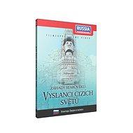 Záhady starověku: Vyslanci cizích světů - DVD