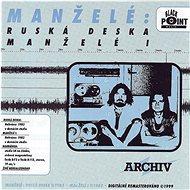 Manželé: Ruská deska / Manželé I - CD - Hudební CD