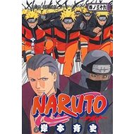 Naruto 36 Tým číslo 10 - Kniha