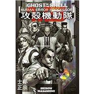 Ghost in the Shell 1,5: Human-error processor - Kniha
