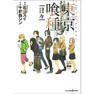 Tokijský ghúl Dny - Kniha