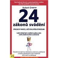 24 zákonů svádění - Kniha