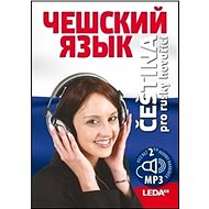 Čeština pro rusky hovořící: obsahuje 2 CD MP3 - Kniha