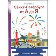 Sankt-Peterburg ot A do Ja + CD