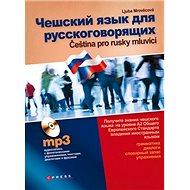 Čeština pro rusky mluvící - Kniha