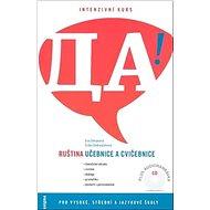DA! Ruština: Učebnice a cvičebnice + CD pro vysoké a střední jazykové školy - Kniha