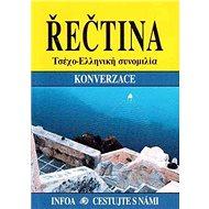 Řečtina konverzace - Kniha