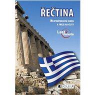 Řečtina last minute - Kniha
