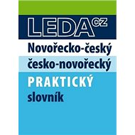 Novořecko-český česko-novořecký praktický slovník - Kniha