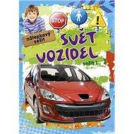 Nálepkový sešit Svět vozidel 1 - Kniha